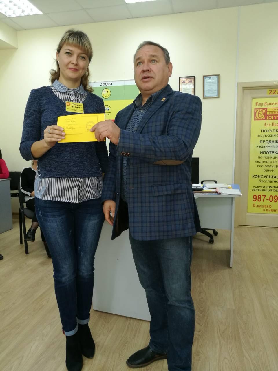Наталья Чувашкина