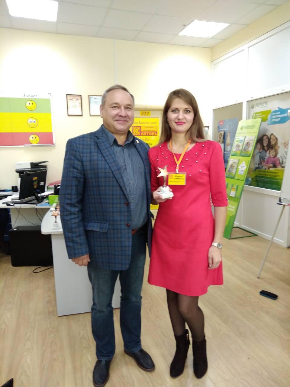 Марина Устинова